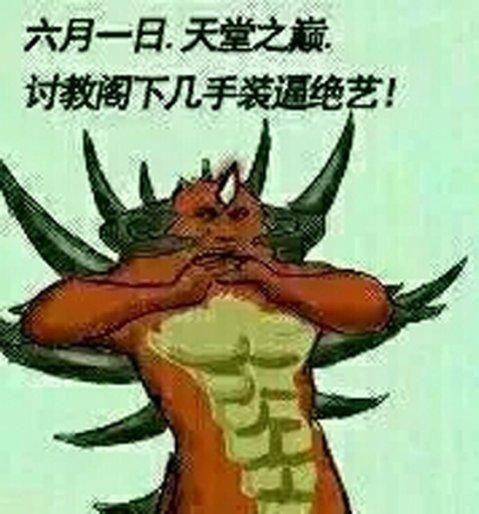 22年前被盗版的暴雪游戏,为何会被中国玩家称为大菠萝?