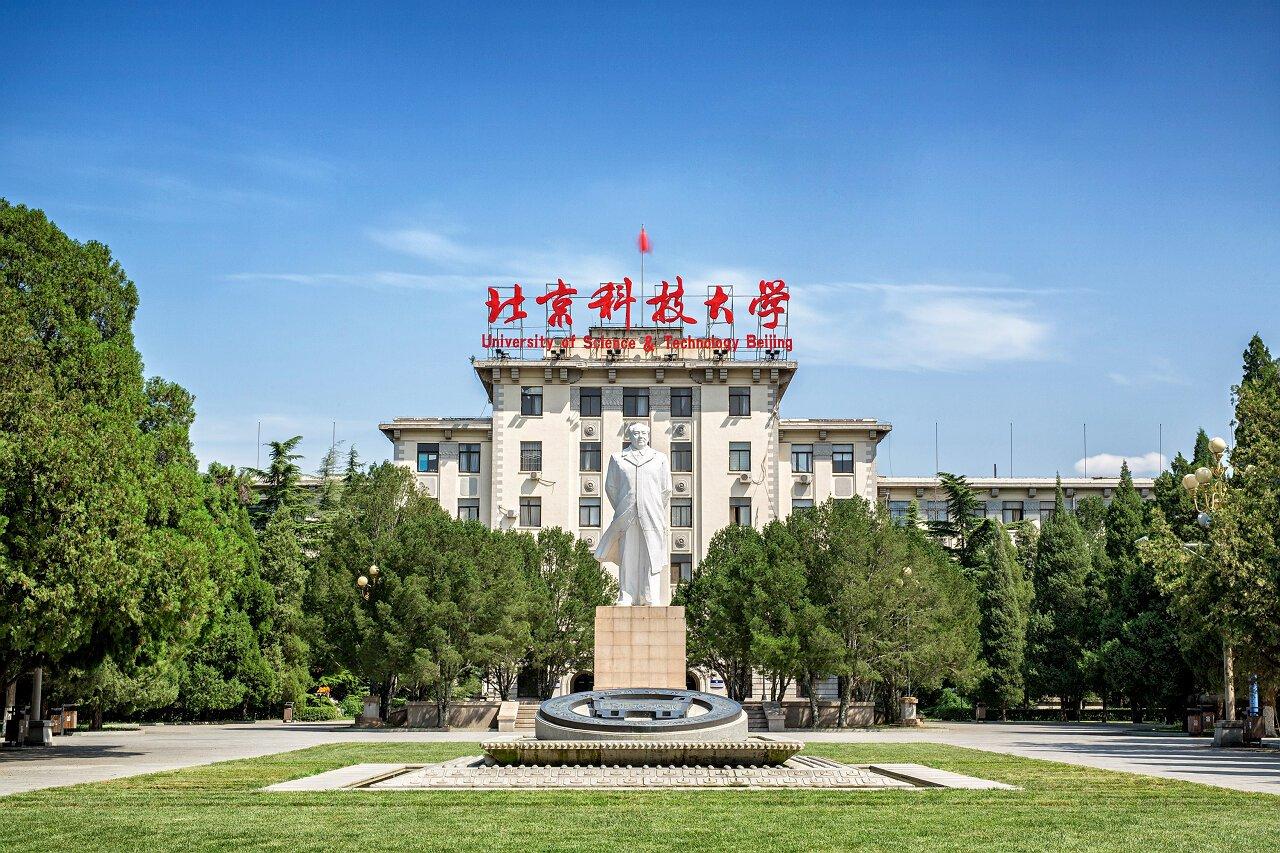 北京音乐学院事件原图