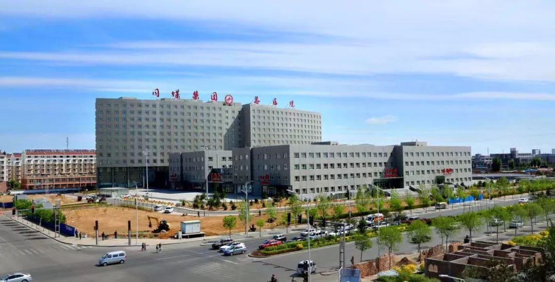 1,通知:恒安新区 同煤总医院 又开新科室 ▍2,云冈区