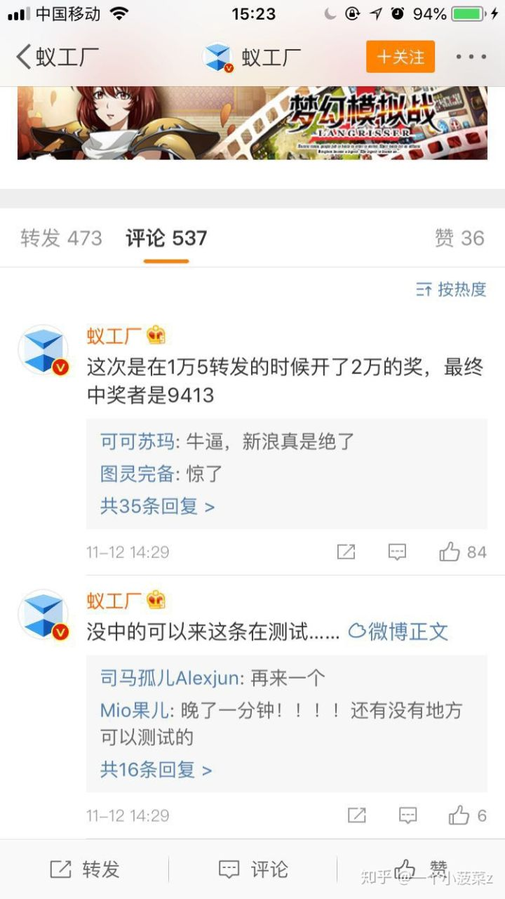 王思聪杀死微博