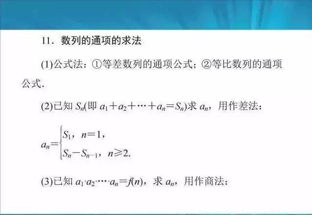 ��W特�西席:吃透�@22��解�}能力,高中��W145�]�}目(��保�e:初中��Wzsjyx.com)