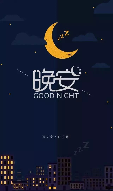 早安晚安正能量哲理句子 激励人生的励志语录图片