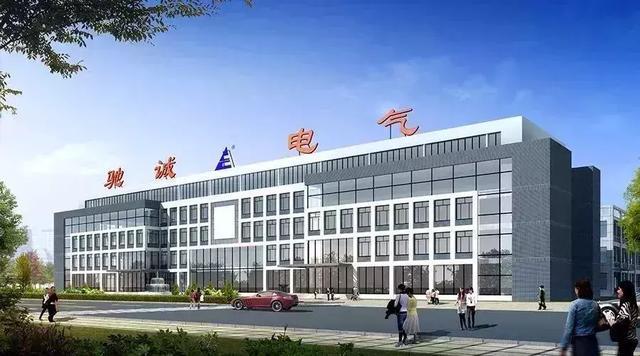河南驰诚电气股份有限公司