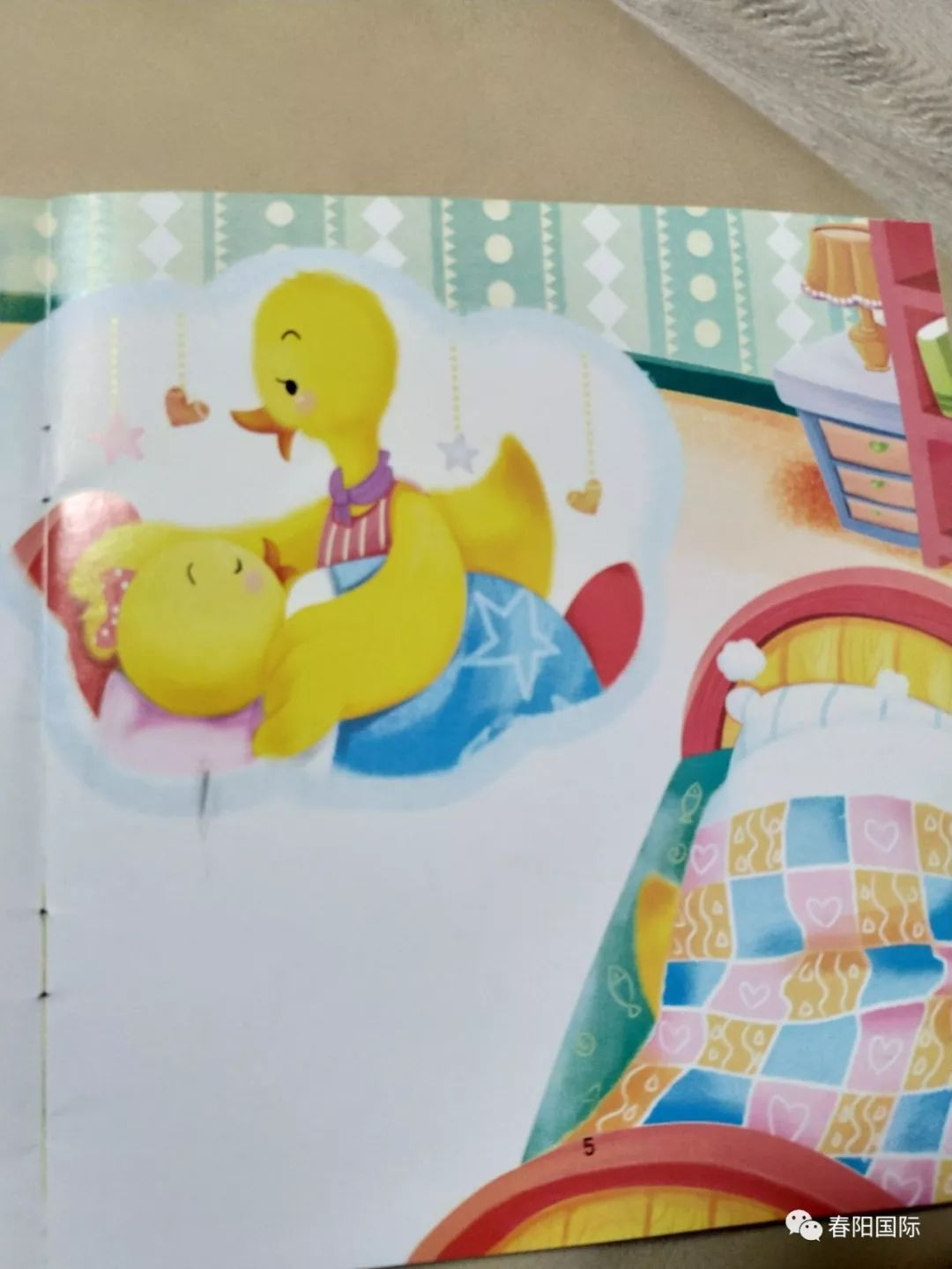 小班健康《可爱的小脚丫》完整版 幼儿园获奖课程