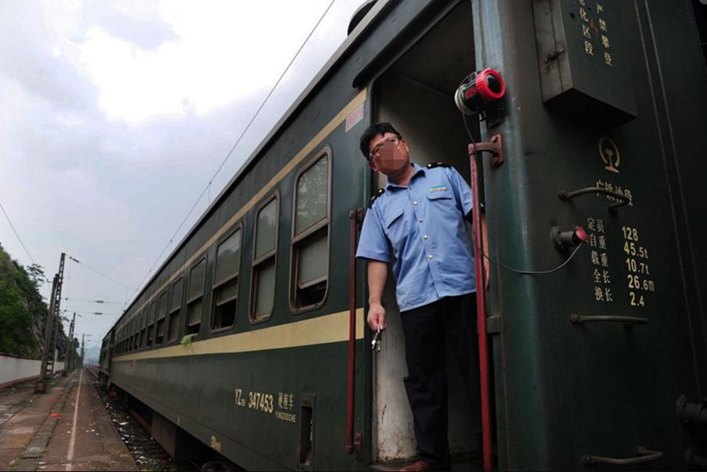 中国唯一免费的火车,为人民服务,任何人都可坐