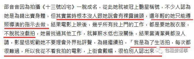 美女脱衣资源站_邱淑贞尤物天涯同是一代尤物,邱淑贞是香港男人的欲望,她