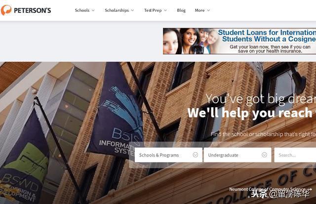 美国留学生家长必看干货:常用的查校网站