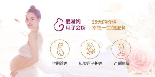 《怀孕初期有哪些症状?最需要注意什么?现在知道还不晚  》