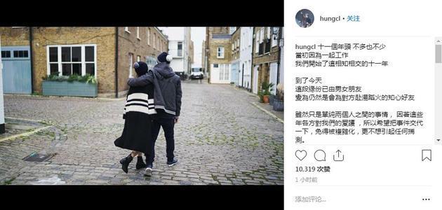 洪卓立宣布與女友湯怡分手 兩人相識相交十一年