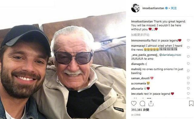 """""""漫威之父""""""""彩蛋爷爷""""Stan Lee走了,留下无数"""