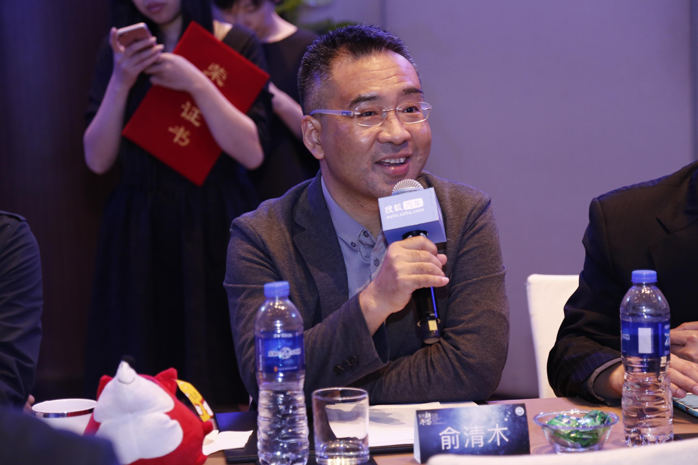 俞清木:智能网联不仅是产品的变革也是对整个汽车行业的改造_体