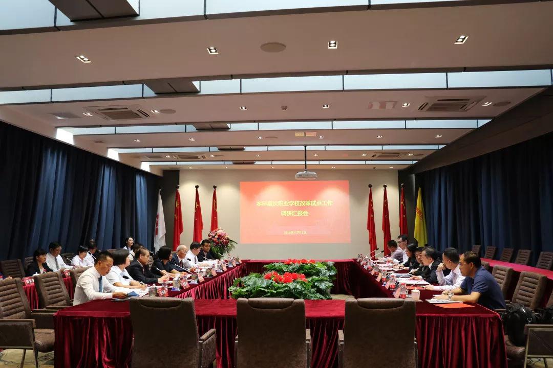 中国民办教育协会会长王佐书到广州科技学院考察调研