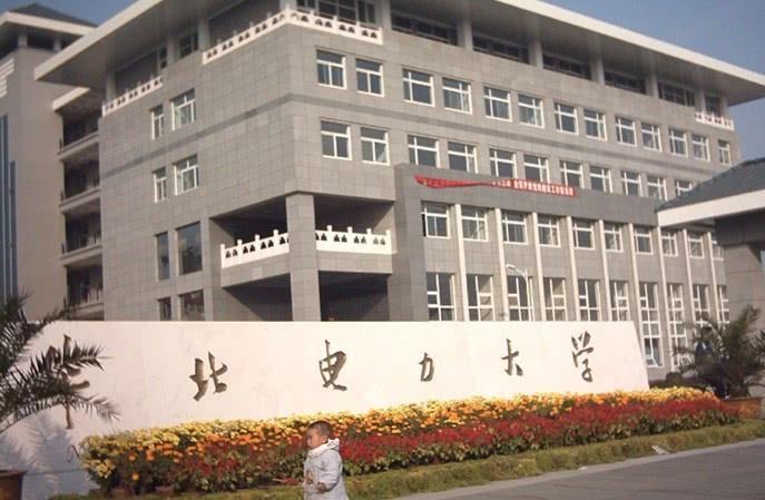 中国3所本科电力大学,深受毕业生欢迎,毕业后多数直接进国企