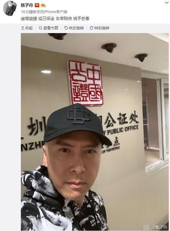 【娛樂24小時】曹雲金方否認與美女回老家幽會;高雲翔申請受害人出庭未獲準
