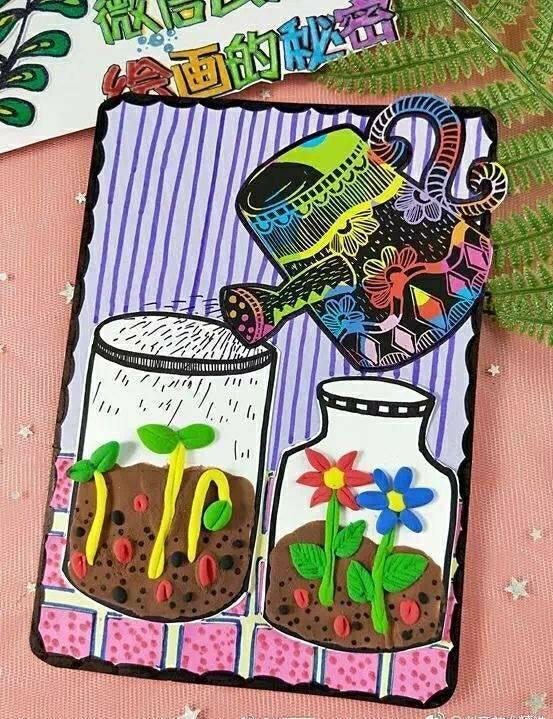 漂亮的创意儿童画老师课件作品素材