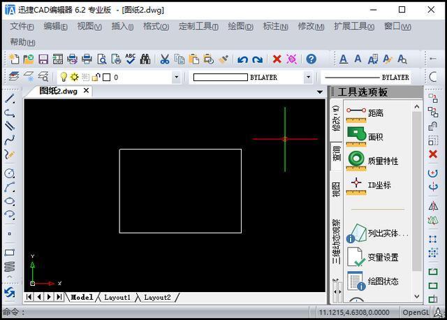 1600种cad自定义填充图案,cad填充快捷键,cad如何自定义填充图图片