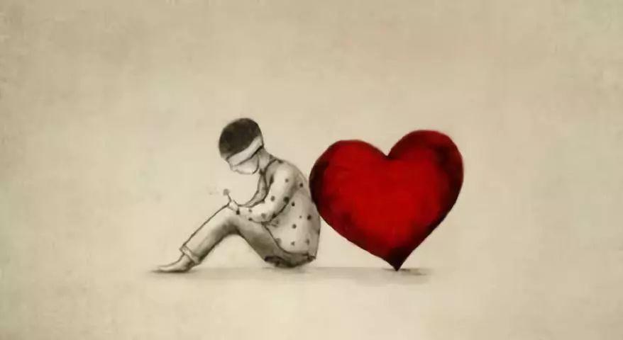 最稳定的_不要高估你和任何人的关系