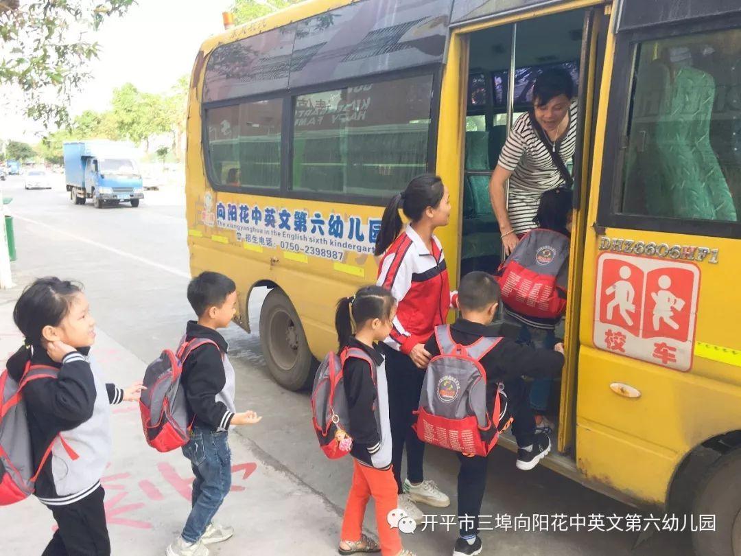 【消防安全教育月】向阳花中英文第六幼儿园校车消防安全应急疏散演练