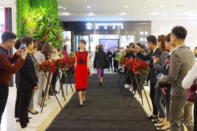 流金岁月国际造型西安赛格店开业 引领高品质时尚潮流