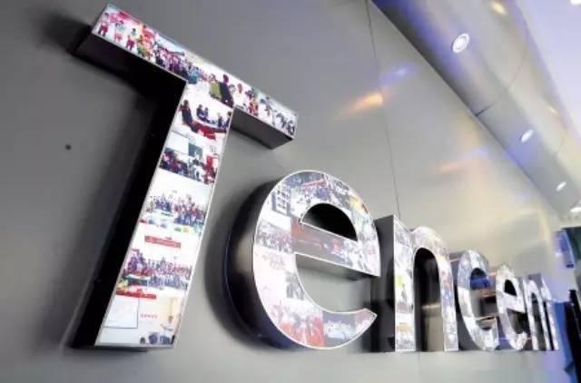 腾讯2018Q3收入同比增长24% 腾讯短视频日播放量达70亿