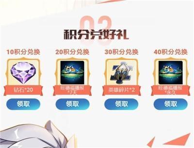 王者荣耀峡谷cp消消消答案一览