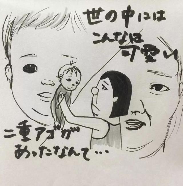 儿子半夜强妈妈漫画_日本妈妈的育儿漫画,引发无数家长共鸣!_怀孕