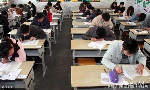 通告!2019上半年教师资格证笔试考试时间