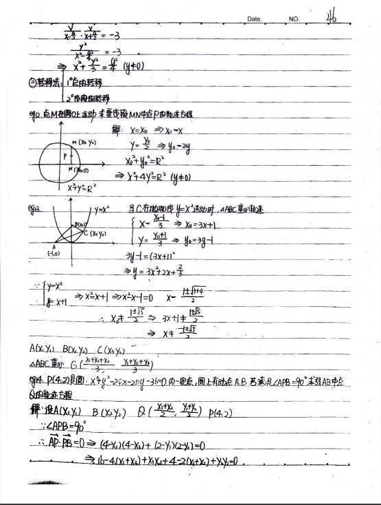 高中数学:函数积年高考重点题型大汇总!这些常识你城市了吗?(责编保举:数学课件jxfudao.com/xuesheng)