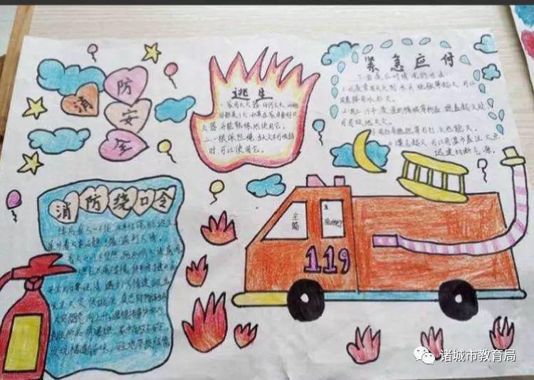 采风丨关注消防 平安你我 舜王街道马兰小学消防安全宣传教育活动掠影