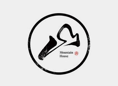 别老崇洋了!一组气韵生动的中国风logo设计分享图片