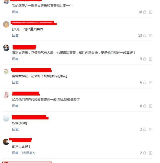 疑似古天樂戀情曝光!網友:男神女神在一起多好!