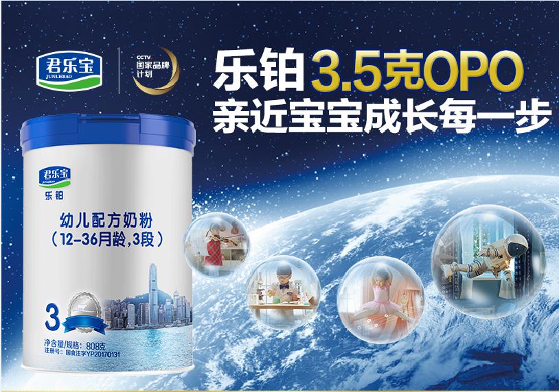 2019国产奶粉销量排行_2017中国奶粉10强排行榜,哪种奶粉宝宝最爱喝