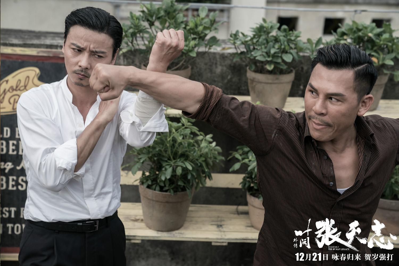 《叶问外传:张天志》曝新预告 张晋杨紫琼高手过招图片