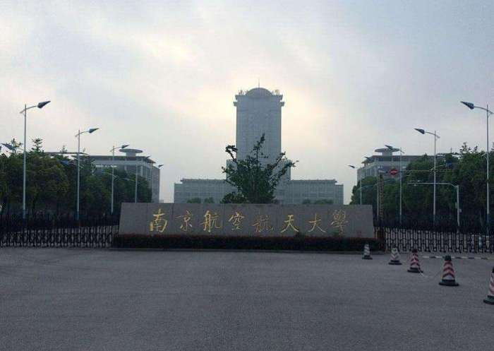 江苏高校排名榜苏大第9, 南航第8, 第3争议很大, 第10校名很山寨