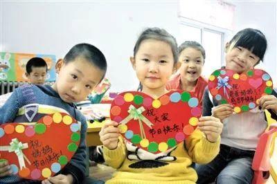2018幼儿园感恩节活动方案,大中小班都有图片