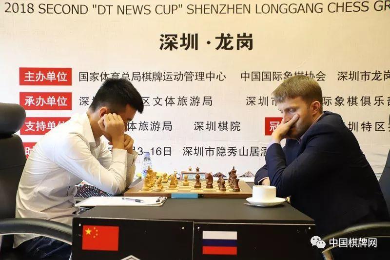 深圳大师赛激战十轮后拉格拉夫夺冠 丁余分列三四