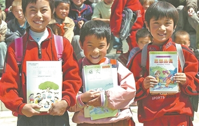 庆祝改革开放40周年教育改革纪事:突破教育管理体制的瓶颈