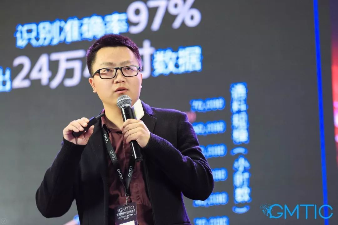 """全球营销技术创新峰会show出彩,搜狗营销随""""机""""应""""变"""""""