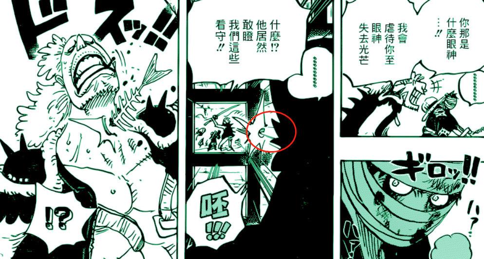 海贼王最新话:牢房里的黑影是谁,看下时间线,已确定是贾巴!