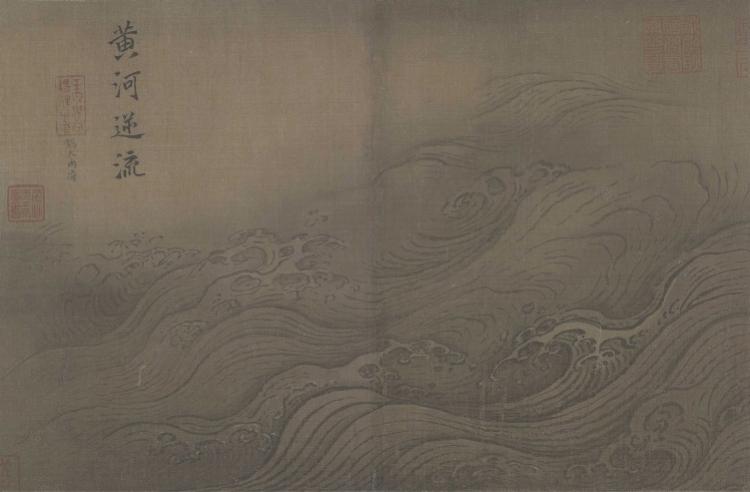 渐江 秋山双瀑图 亮相匡时秋拍,故宫曾用它换马远 十二水图