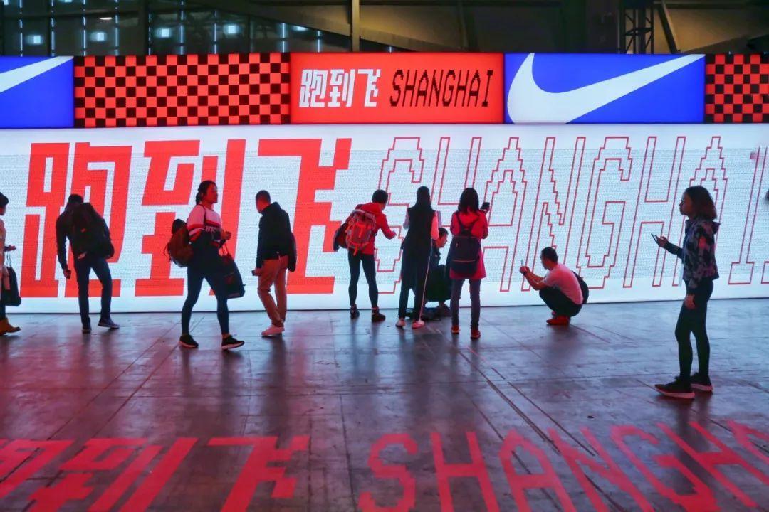 2018上海体博会盛大开幕,互动、公益活动聚焦跑友目光