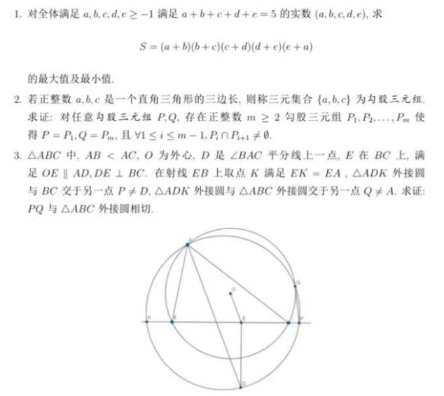 高考热门丨2018第34届数学决赛第一天试题出炉!(责编保举:高中数学zsjyx.com)