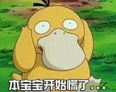 王源惊掉下巴导致下颌骨脱位经常大笑的你有可能也会中招_凤凰彩