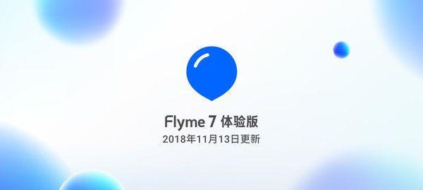 Flyme 7体验版更新 支持王者荣耀Vulkan版