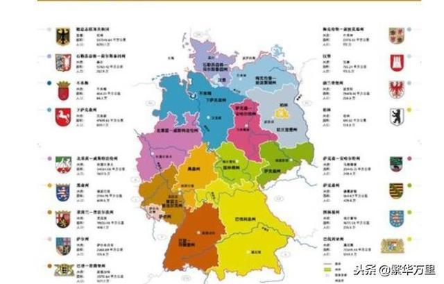 德国2017年经济总量_德国经济