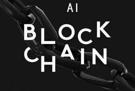 区块链+AI,恰似双剑合璧?