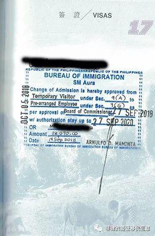菲律宾9g工作签证介绍-特大优惠进行中.