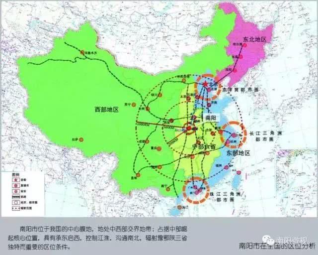 生活 正文  《南阳市新城区发展总体规划(2018-2035)》已经南阳市政府