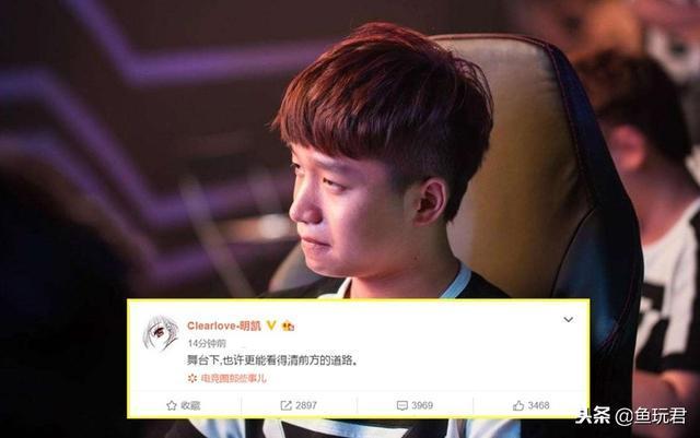 厂长发微博暗示要退役,或将告别S9舞台,网友:有点担心他了!