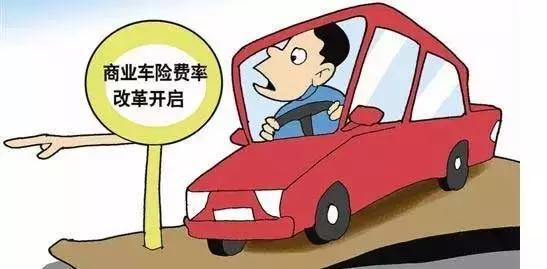 买车险不要只盯着送油卡和保养!你不知道大亏!